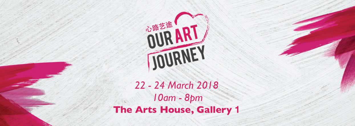 Our Art Journey 2018